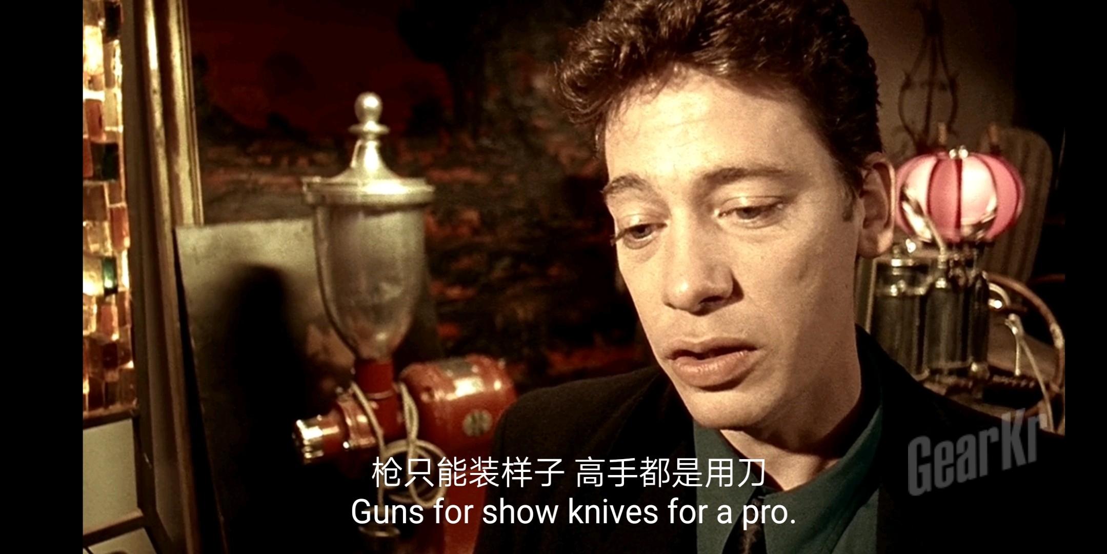 """""""Knife For Pro""""——NOC工作室MT03战术菜刀测评"""