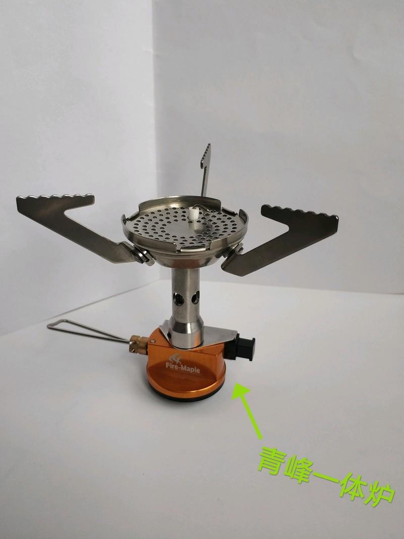 一键点火发射——火枫青峰一体炉测评