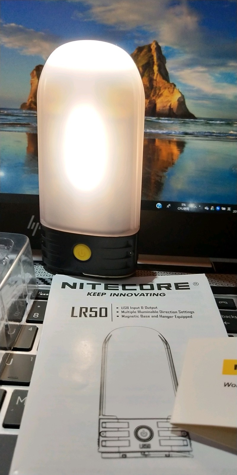 不只是营地灯–奈特科尔LR50营地灯评测